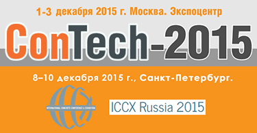 "Meet ""Rosstroytech"" at exhibitions 2015"