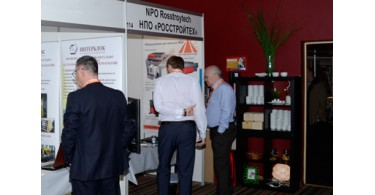 ICCX 2014 conference: Rosstroytech's complex solutions